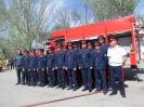 Пожарная бригада на выезде